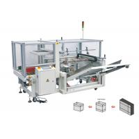 Large High Speed Automatic Box Sealing Machine 600-720 Carton / Min Manufactures