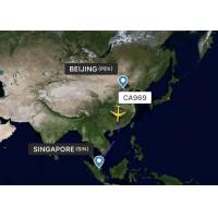 Worldwide Air Cargo Freight Forwarder China - Singapore Air Shipping Services Manufactures