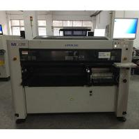 I-Pulse M7-3S SMT Pick And Place Machine , High Speed Chip Mounter Machine Manufactures