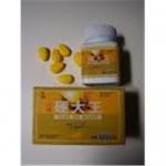 Ying Da Wang Male sex Pills Manufactures