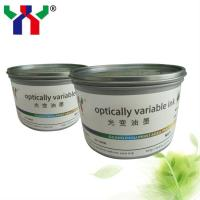 A1 Purple to Green Optical Variable Ink, Anti-Forgery ink supplier Manufactures