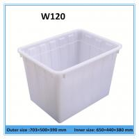 120L White rectangular HDPE plastic container for washing powder without lid Manufactures