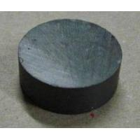 Rare Earth Sintered Ferrite Magnet Disk with Multiple Poles Manufactures