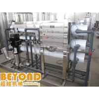 Drinking Water Treatment Systems With Auto Pressure Protection System Manufactures