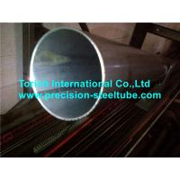 Electric Resistance Welded Steel Tube , ERW / DOM 50mm Steel Tubing Manufactures