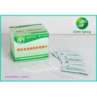 Bovine Brucella Antibody rapid test strip Manufactures