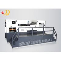 China CE Die Cutting Paper Machine , Die Cutting Machine Paper Jigsaw Pictures on sale