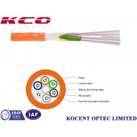 Buy cheap Non Metallic Air-Blowing Optical Fiber Cable , PE Sheath Fiber Optic Patch Cord  from wholesalers