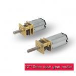 Low Noise 12mm DC Spur Gear Motor 3v 6v 12v Micro DC Gear Motor For Smart Lock Manufactures