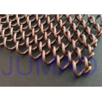 Coffee Color Metal Mesh Curtains Iron Wire Material For Replacement Fireplace Door Manufactures