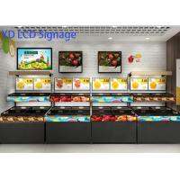 China Ultra Wide Interactive Touch Screen Kiosk With Toughened Glass Protection on sale