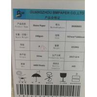 RBD RPD SPN Two Side Coated Stone Paper Waterproof 1.2g to 1.5g For Map , Menu Manufactures