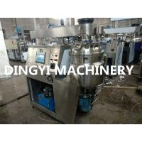 Verticle Shower Gel Mixing MachineWater Ring Type Vacuum Pump Safety Valve Manufactures