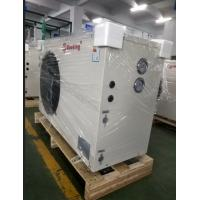Heating House Home Heat Pump 220V / 380V 12KW Stainless Stell Shell Manufactures