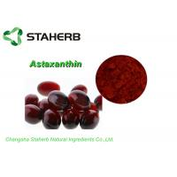 Healthy Natural Plant Extracts Astaxanthin Powder 5%-15% HPLC Pharmaceutical Grade Manufactures