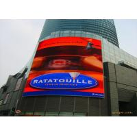 SMD3535 Outdoor Advertising Led Display Screen With High Brightness 7000 Nits Manufactures