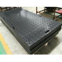 uv resistance lightweight durable  high quality light duty ground protection mats Manufactures