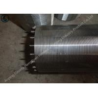 Round Support Rod Full Types Wire Wrap Screenfor Liquid / Gas / Solid Filtration Manufactures