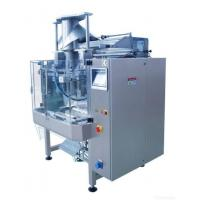 Dxdv-kw720 Vertical Granule Pouch Packing Machine Manufactures
