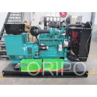 China big promotion for 110kw christmas electric generator AVR circuit generator US-CHINA joint venture on sale