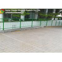 Q235 Wire Mesh Fence 0.1 - 2m Width Concise Grid Structure For Airport / Stadium Manufactures