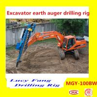 China China Hot Multifunction MGY-100BW Excavator Mounted Earth Auger Foundation drilling rig on sale