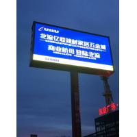 China P10 DIP Creative Outdoor Advertising LED Display Curved Screen Full Color Constant Drive IC on sale