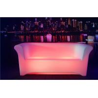 Two Seats LED Sofa 8-10 Hours Working Time Ployethylene Indoor LED Couches Manufactures