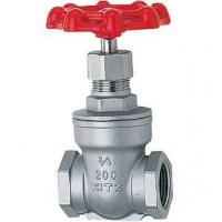 Quality screw end gate valve for sale