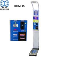 China DHM-15 Coin-operated Height and Weight measurement Medical Equipment BMI machine body scale Bluetooth on sale