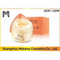 Snail Repair Skin Care Face Cream ,  Nutritious Night Daily Face Cream For Dry Skin Manufactures