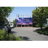 Rugged P8 Outdoor LED Screen Display , LED Video Panels For Airports / Stations Manufactures