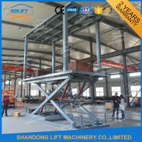 China 3.5T Double Car Scissor Lift Hydraulic Automated Car Parking System on sale