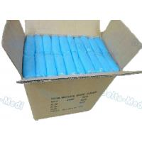 PE 2g 2.5g 3.5g 15x40cm Disposable Foot Covers In Food Factory And Laboratory Manufactures