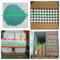 Quality CAS NO.1332-65-6 Fungicide Copper Oxychloride 97%TC 35%WP 50%WP 30%SC Cu2Cl.(OH for sale