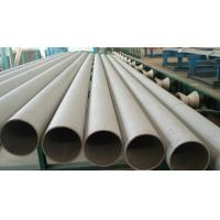Cold Drawn Super Duplex Stainless Steel Pipe UNS S32750 / S32760 For Petroleum Manufactures