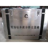 C Type Mud Testing Equipment Multi Functional / Comprehensive Mating Analyzer Manufactures