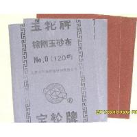 China Aluminium Oxide Abrasive Cloth on sale