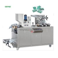 China 10-33 times / Min Blister Packaging Machine Pharmaceutical Industry Tablet Capsule on sale