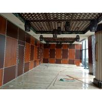 Soundproof Wood Mobile Sliding Partition Walls For Conference Hall Customized Color Manufactures
