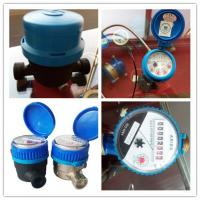 1 Inch Cold Water Meter Single Jet Pulse , Residential Water Meter Magnetic Transmission Manufactures