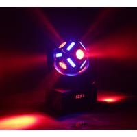 Magic Cube DJ Light Colorful Multi-Beam LED Moving Head Light Compete Blizzard Manufactures