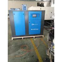 High Reliability VSD Screw Compressor With Superior Air Filter 99.9% Manufactures