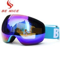 Pliable Material Night Snow Goggles Uv Protection For Outdoor / Skiing Manufactures
