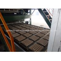 220V Automatic Egg Tray Machine With Multi - Layer Dryer Capacity 5000pcs / H Manufactures