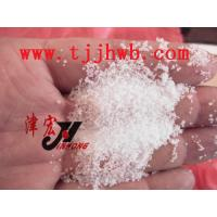 Buy cheap 99% caustic soda beads/pearls factory from wholesalers