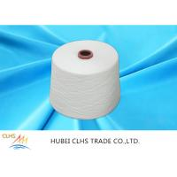 Optical White Ring Spun Polyester Yarn 50 / 2  50 / 3 100% Polyester stable fiber Material Manufactures