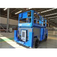 Rough Terrain Small Hydraulic Scissor Lift 24v 25a Charger Powered By Diesel Manufactures
