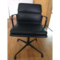 Modern Style Ergonomic Leather Office Chair Low Back Gross Weight 15.4 Kg Without Wheels Manufactures