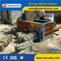 China High efficiency side push out Scrap Metal scrap compressor  to press Coppers and Aluminum Cans on sale